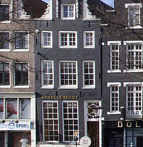 Monument Winkel – Keizersgracht 504 Amsterdam