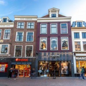 Monument Winkel – Oudegracht 153 Utrecht